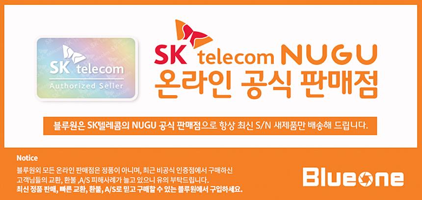 nugu_auth-banner.jpg